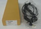 Náhradní kabel pro sluchátka Technics RP-DH1200
