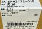 Detector Coil Assy SFMZ172-01E