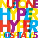 Hospital 165 - Hyper Hyper / Set Me Free