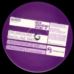 Technique 33 - The Remixes Part 2
