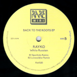 Rare Wiri 20 - Back To The Roots EP