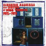 Kingston Allstars Meet Downtown At King Tubbys 1972-1975  LP