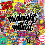 Midnight Method  LP  ! Limited to 250 Pieces !