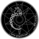 Yaya 23 Records 12 - UFO