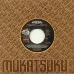 Mukatsuku 62 - Let Go / Pilot