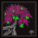 Ixindamix - The Underground Tree 2xLP