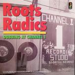 Dubbing At Channel 1  LP