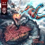 Eatbrain LP10 - Snake Monastery  2xLP