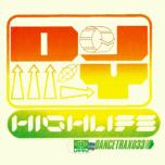Dancetraxx 33 - High Life EP