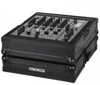 12.5' mixer case
