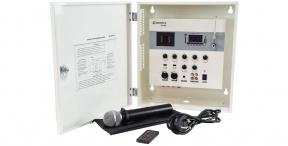 SA180 mixážní 100V zesilovač na stěnu