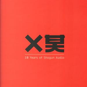 10 Years Of Shogun Audio G - H