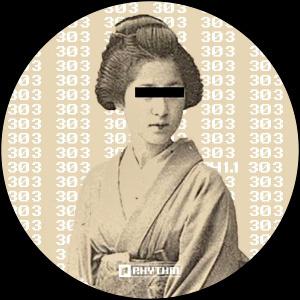 303 PH1.1 - Intergalactic Acid EP